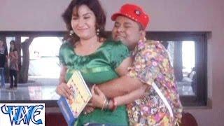 बड़ी माजा आवत बा  - Badi Maja Aawat Ba - Bhojpuri Hot Comedy Scence HD