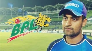 The Story of Tamim Iqbal - Chittagong Vikings  in BPL T20 ( 2015 ) Season 3