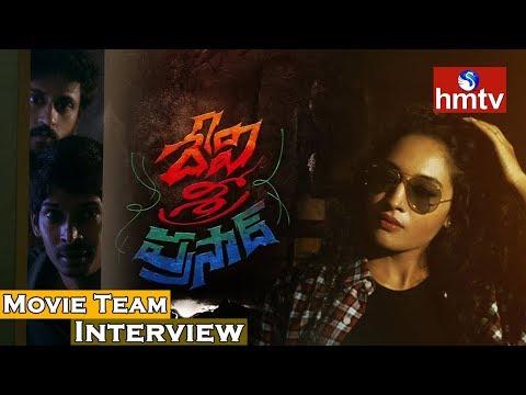 Xxx Mp4 Devi Sri Prasad Movie Team Interview Pooja Manoj Nandam Dhanraj Sri Kishore Hmtv News 3gp Sex