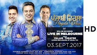 Punjabi+Virsa+2017+%7C+Live+In+Melbourne+%7C++New+Punjabi+Songs+2017+%7C+Royal+Productions