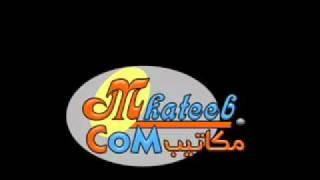 الوداع عمرو اسماعيل.wmv