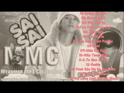 Xxx Mp4 စိုင္းစိုင္းခမ္းလွိဳင္ အဲဗားေဂၚလီ တစ္ကိုယ္ေတာ္ Myanmar Song 3gp Sex