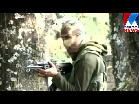 Jammu Kashmir Attack | Manorama News