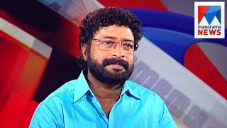 Harisree Ashokan in NereChowe   Old episode    Manorama News