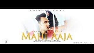 Mahi Aaja - Rahul & BOHEMIA (Official Teaser) Releasing Sept. 19th