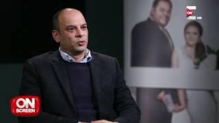 """On screen - المخرج محمد على: اتحمست لفيلم """"بنشترى راجل"""" بسبب النص والفكرة"""