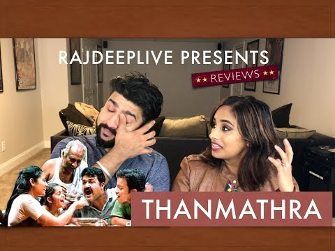 Xxx Mp4 Thanmathra Movie Review Discussion Mohanlal Lalettan Much Awaited Review By Rajdeep 3gp Sex