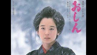 مقدمة المسلسل اليباني القديم اوشين....قواة حزن.