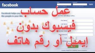 طريقة عمل حساب فيس بوك روسي بدون رقم موبايل 2014