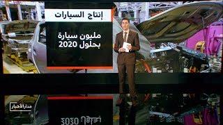 شاشة تفاعلية .. تطور قطاع صناعة السيارات في المغرب