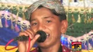Peer Mere Maula Ali - Haider Ali Haideri - Official Video