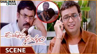 Andamaina Abaddam Movie || Naresh Informs That Kamna Jethmalani Falls In Love || Raja, Naresh