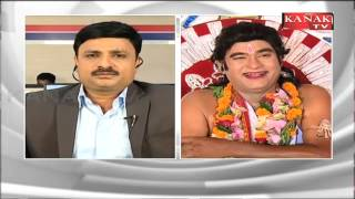 Interview With Kuna Tripathy