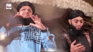 AAO MERE NABI KI SHAAN - AL HAAJ HAFIZ MUHAMMAD TAHIR QADRI & EHSAN QADRI - OFFICIAL HD VIDEO