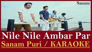 Neele Neele Ambar Par Karaoke | Sanam Puri | New HD Karaoke Track