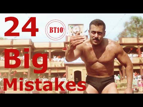 24 Sultan Big Movie Mistakes BT10   Bollywood Mistakes