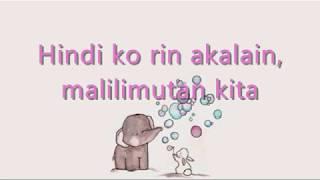 Silent Sanctuary - Meron ka na bang Iba (Lyrics) feat. Ashley Gosiengfiao