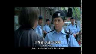 機動部隊 - 警例【Tactical Unit - The Code】Regular Trailer