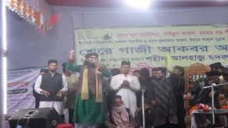 জিকরে ছামা Mufti Ruhul Kuddus Rezvi sunni al kadri,, মুফতি রুহুল কুদ্দুছ রেজভী সুন্নী আল কাদেরী