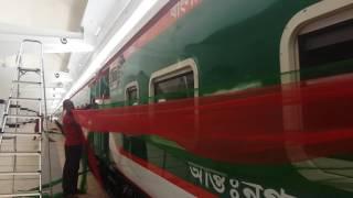 New train 'Sonar Bangla Express'  Dhaka-Chittagong route