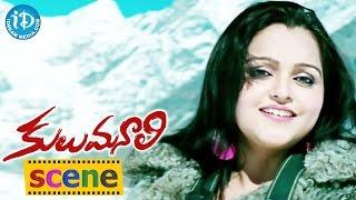Kulumanali Movie Scenes - Anil Flirting With His Girlfriend || Vimala Raman || Shashank || Archana