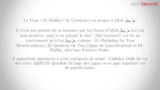 Le Nom d'Allah : El Khâliq (le Créateur) - Sheikh Ferkous