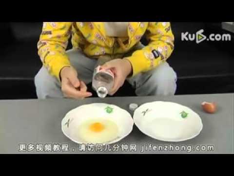 如何巧妙分离蛋清蛋黄 very cool way to separate yolk from egg white