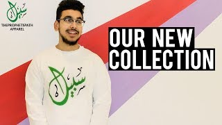OUR NEWEST COLLECTION! (Exciting News)
