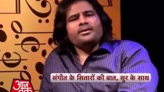 Shafqat Amanat Ali Singing Kishore Da's Songs On Sureeli Baat, Aajtak