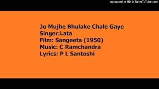 Jo Mujhe Bhulake Chale Gaye Mujhe Yaad Unki Sataye Kyun-Sangeeta-1950
