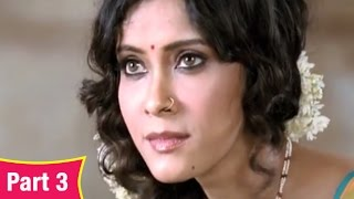 Rang Rasiya (2014) | Randeep Hooda, Nandana Sen | Hindi Movie Part 3 of 8