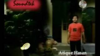 Avimaner Ek Pahar (Atik Hasan)