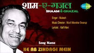 Ke Ab Zindagi Mein | Shaam-E-Ghazal | Mukesh