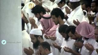 لأول مرة الشيخ ياسر الدوسري بـالمسجد_الحرام يبكي الملايين بالدعاء