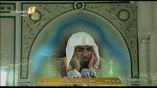 أذان الفجر للمؤذن الشيخ عصام بن علي خان اليوم الأحد 8 شوال 1438 - الحرم المكي