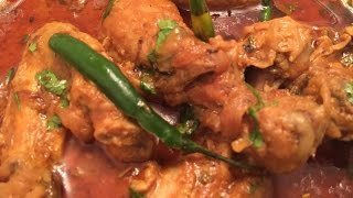 Chicken Curry ( Chicken Shorba) (Urdu / Hindi) By Sehar Syed  चिकन करी (चिकन शोरबा)