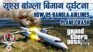 [REAL ATC] US-BANGLA DASH