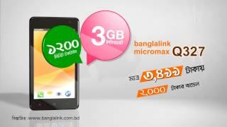 Banglalink Micromax Q327 TVC
