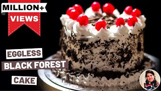 Black Forest Cake in Pressure Cooker | Cake Recipe in Hindi