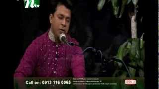 Akthar Uddin Ahmed: Nam Shuniachi Bhalobashiachi.
