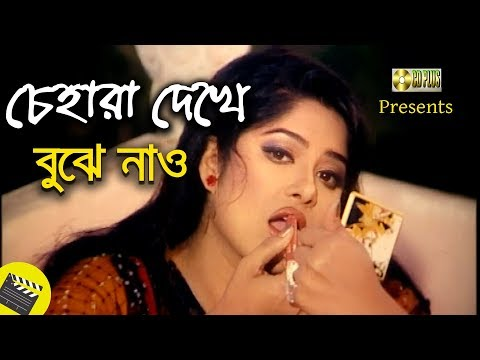 Xxx Mp4 চেহারা দেখে বুঝে নাও Mousumi Amin Khan Bangla Movie Scene 3gp Sex