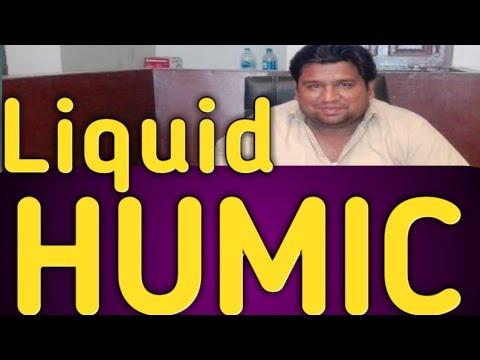 How to make liquid Humic acid lab practical