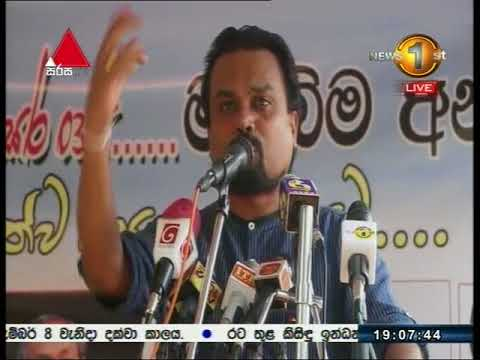 News1st Prime Time Sinhala News 7pm 20 11 2017