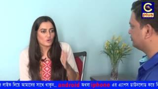 chittagong celebrity Aporna Gosh with cplustv (চট্টগ্রামের মেয়ে অপর্না ঘোষ)