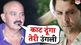 आखिर क्यों Hrithik Roshan की उंगली काटना चाहते थे पापा Rakesh