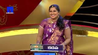 Star Mahila || 3rd January 2017 (Promo -2)