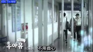 School 2015 Who Are You ep15 Preview 学校2015 ep15 预告 (chinese sub中文字幕)