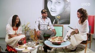 LYE.tv - Weini Sulieman Presents - ፋሲካ ምስ Robel Haile - Eritrean Talk Show 2017