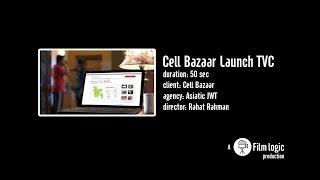 CellBazaar