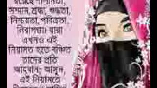 Bangla gojol sabdhane thakio nari,hira ahmed jakir